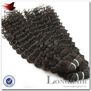 virgin brazilian deep curly brazilian human hair weave ,can make your hair labels and packaging