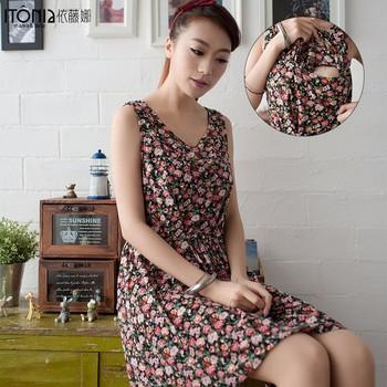 c59c130d5a24 China guangdong produzione ufficio stile africano di maternità abiti da  sera per le donne incinte