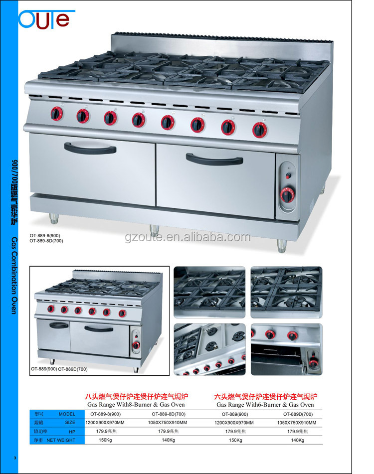 Gas Oven And Grill Part - 40: Induction Wok Range Gas Oven Gas Cooking Range With Grill With Gas Oven