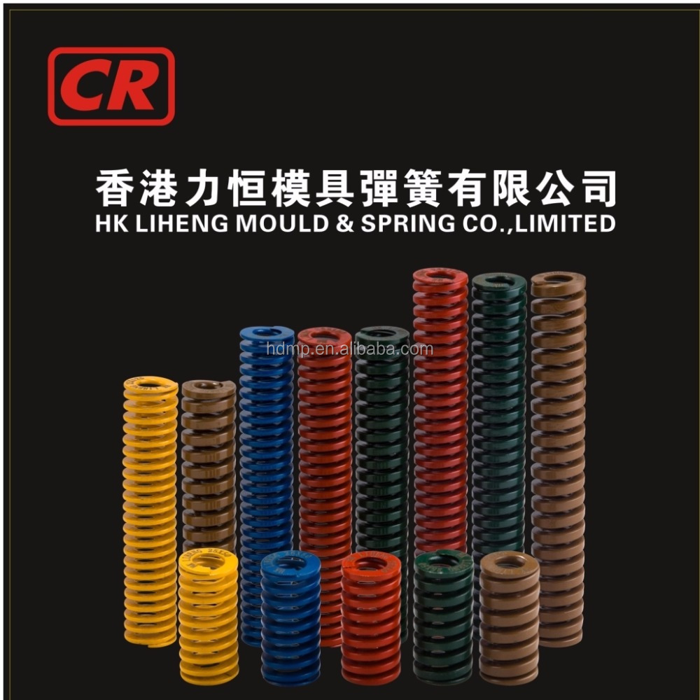 Liheng Plastic Coil Spring Yellow