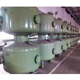 Water Well Aquaculture Industrial Sand Filter