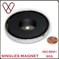cup magnet round base magnet with chrome plated steel shell for magnetic holding