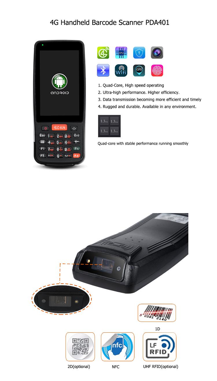 4G barcode scanner