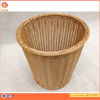 Retail store use candy storage display artificial rattan woven baskets