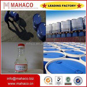 fatty acid methyl ester msds
