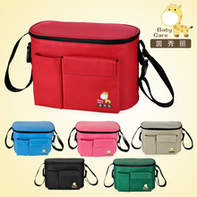 2015 New Arrival Free Shipping Thermal Insulation Bags For Baby Strollers Waterproof Baby Diaper Bags
