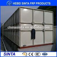 SMC,FRP material cool salt water storage tank