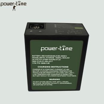 Prc-117 Manapck Harris Battery Bb-390 - Buy Bb-390,Battery Bb-390,Harris  Battery Bb-390 Product on Alibaba com