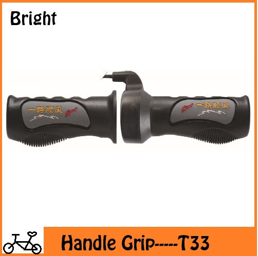 hot sale electric bike spare part of handle grip