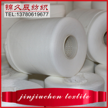 150D polyester high elastic wire 150D/ 36f/1 copy of nylon high bullet 150D/1 colored high-elastic wire