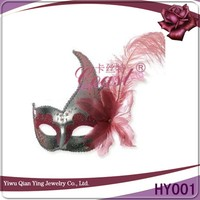 carnival party mask ostrich feather mask plastic mask