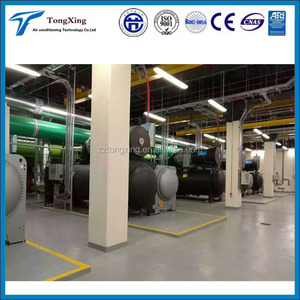 1000-78000kw gree water cooled centrifugal water chiller
