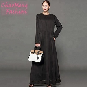 3e7b626f18c 1569  New over size Long sleeve black elegant islamic kimono baju kurung  peplum for muslim
