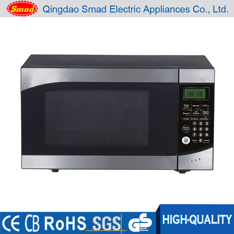 110v Microwave Oven: 110v Electric Mini Grill Portable Microwave Oven Price