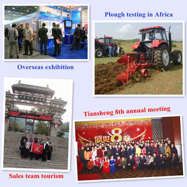 China Small Tractor Attachments Manufacturer And Supplier