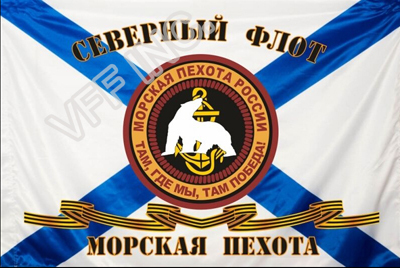 Russian Army Flags Russian 23