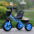 China factory hot selling cheap price new design 3 wheel trike kids