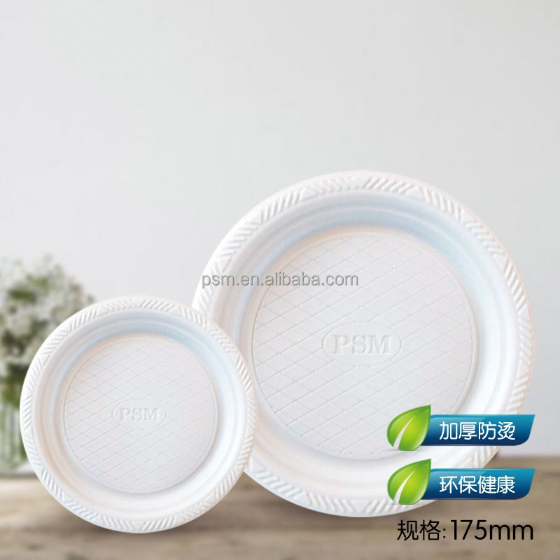 New 7inch white round disposable plastic food plates and dishes eco product