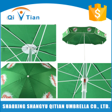 Top sale guaranteed quality portable fold beach umbrella