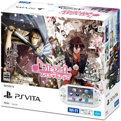 PlayStation Vita Otomate Special Pack (PCHJ-10011) Japan Import