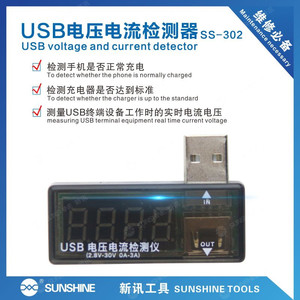 Usb Charging Current/Voltage Detector Detect Usb Current/Voltage Tester For Mobile Power Supply Tester