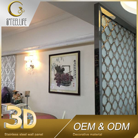 New 2016 Stainless Steel 201 Golden Partition Wall Home Decor