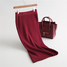 Women's Ribbed Knit Basic Long Mexi Pencil Skirt