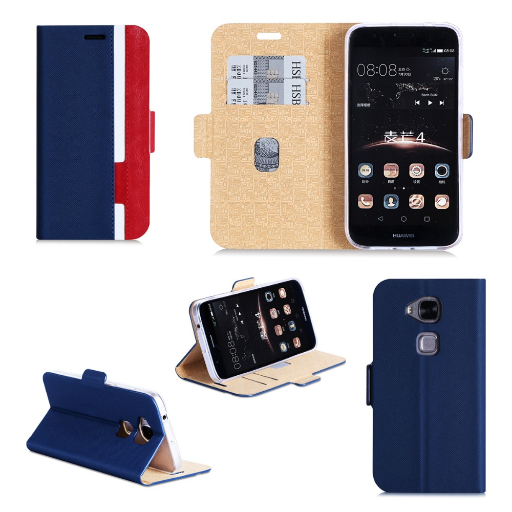 New Product Flip Cover With Card Slots Low Price Case For Latest Model Huawei G 8