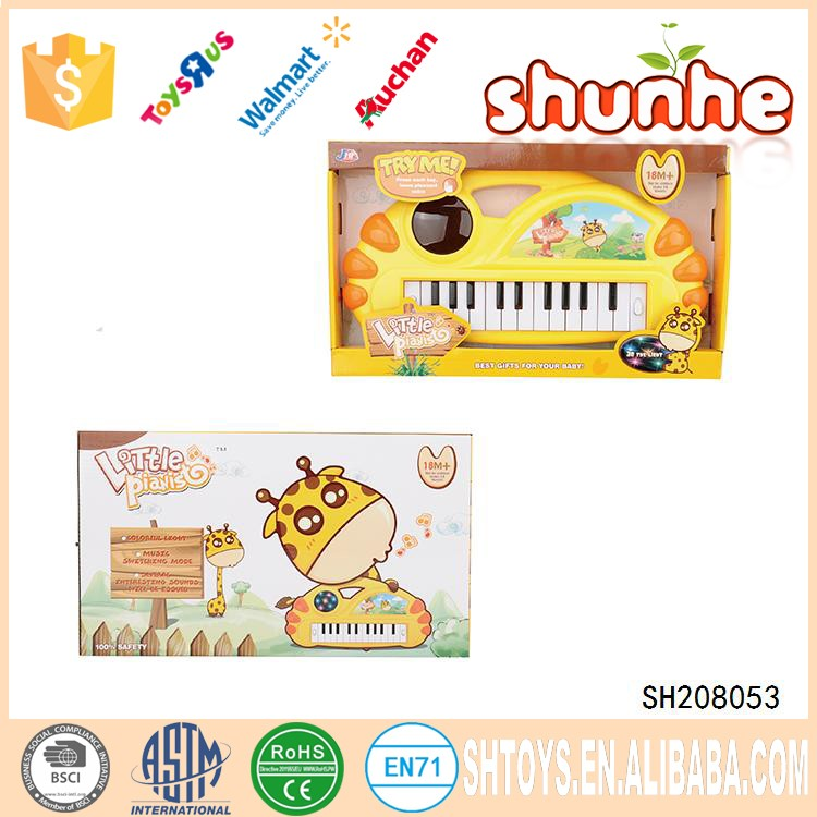 Multifunctional keyboard electronic baby toy learning piano