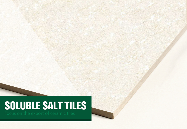 cheapest soluble salt vitrifed vitrified floor tile 300x600 cheap unglazed textured ivory white glossy ceramic tile