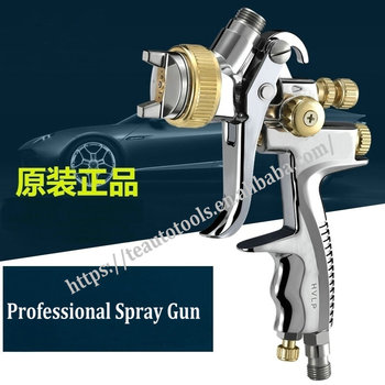 Automobile primer spray gun paint spray gun pneumatic high atomization automobile topcoat spray gun