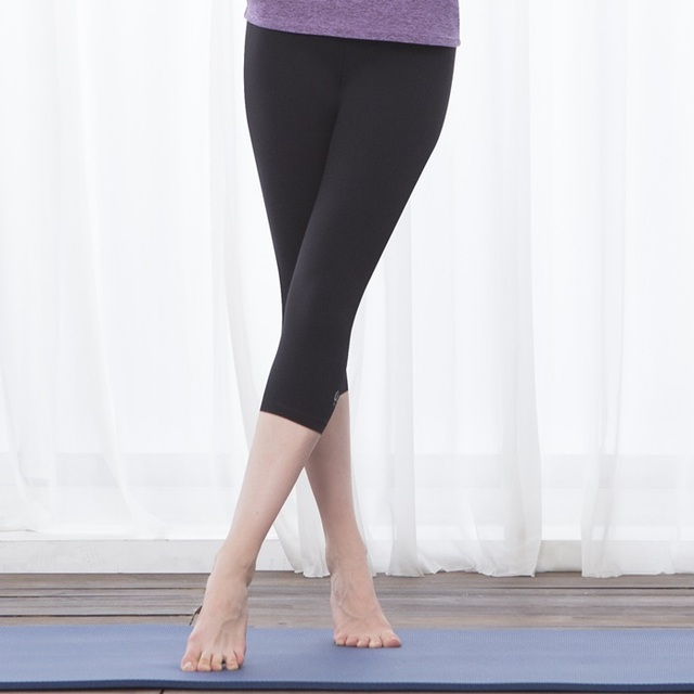 Women Supplex Cropped Yoga Pants