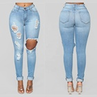 High waist skinny women's distressed denim jeans