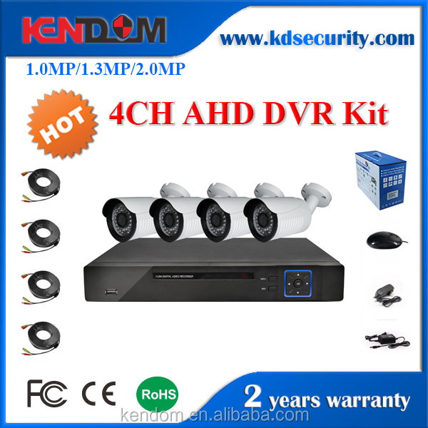 Kendom KD-AK4091MB-AH10 AHD Camera IP66 Waterproof Bullet Security IR 4CH AHD DVR Kit Outdoor 720P Plug and Play Support Mobile
