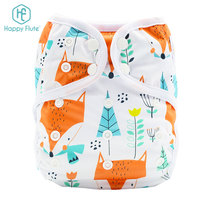 happyflute baby cloth nappy Reusable Diapers Covers adjustable cloth waterproof nappy 400 prints
