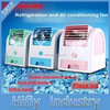 HF-002 USB Battery Scented Air Condition Fan Portable Leaves Mini Air-conditioning Fans(CE Rohs)