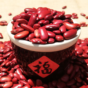 New Crop Red Kidney Bean (180-200) with BIG SIZE