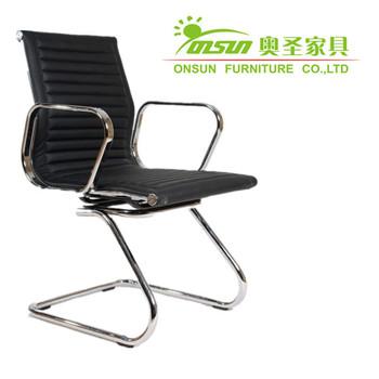 Hot Fancy Office Reclining Leg Support Chair Os 3041