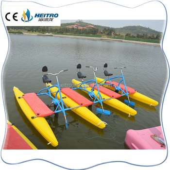 HEITRO yellow red three seats water bicycle for beach park bay, sea, lake, pool, river, island PE bike for aquatic park,