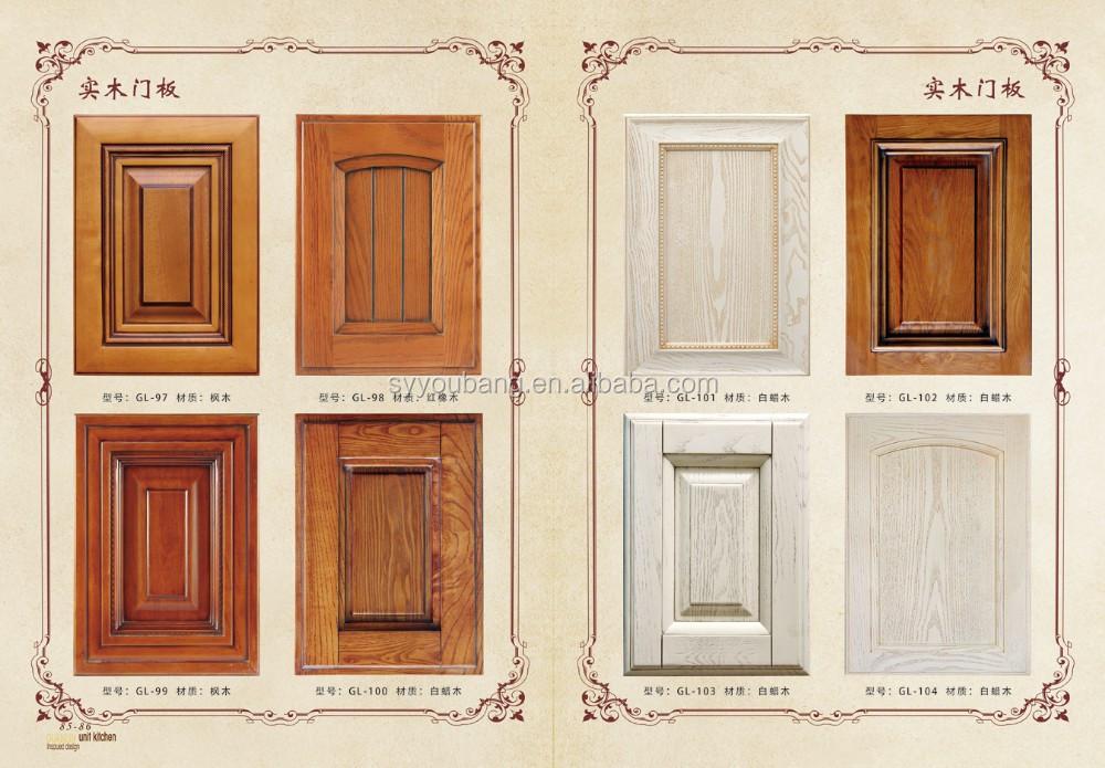 Modern Door Design With Gl on