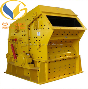 New condition high capacity double rotor impact crusher price