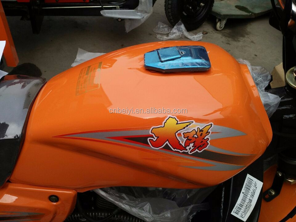 Chongqing cargo use three wheel motorcycle 250cc tricycle lifan engine hot sell in 2016