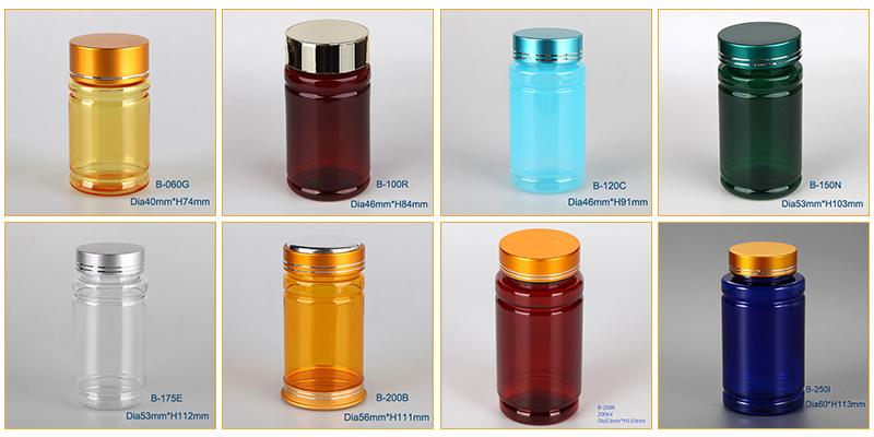 Vente en gros 200ml ~ 250ml biodégradable sans bpa, givré, vert, ambre emballage personnalisé pilule bouteille en plastique pour animaux de compagnie