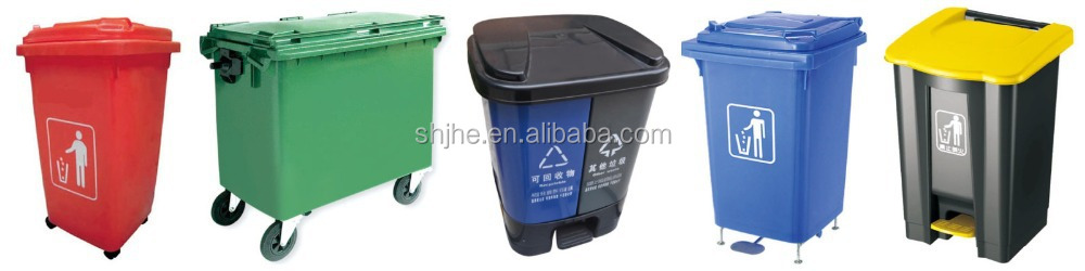 Plastic Dustbin & Garbage Bucket
