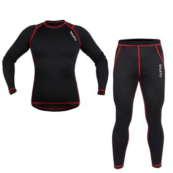868f845d68d4d Custom Men s Long Underwear Skin Wear Man Sports Compression Wear ...