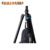 cambofoto FAS254 professional camera photographic tripod