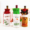 Hot selling Christmas gift bag Christmas decorations Santa Claus Snowman elk red wine bottle pouch on stock