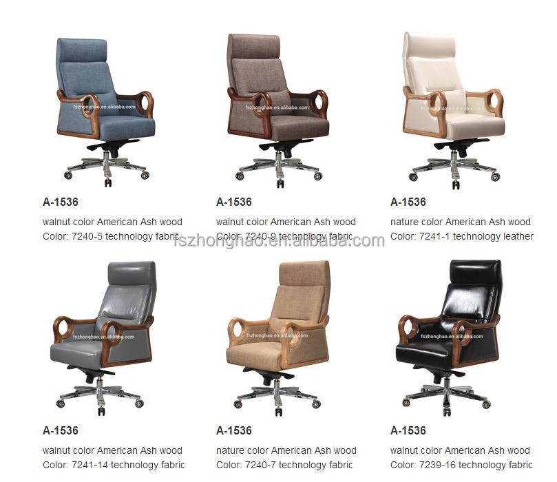 desk chair as