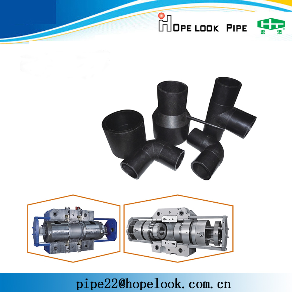 Plastic pipe fittings mould PE irrigation fittings mold molding <strong>injection</strong>
