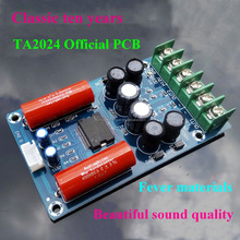 Small volume TA2024 digital power amplifier board / desktop amplifier / computer power amplifier board 12V 15W 10W